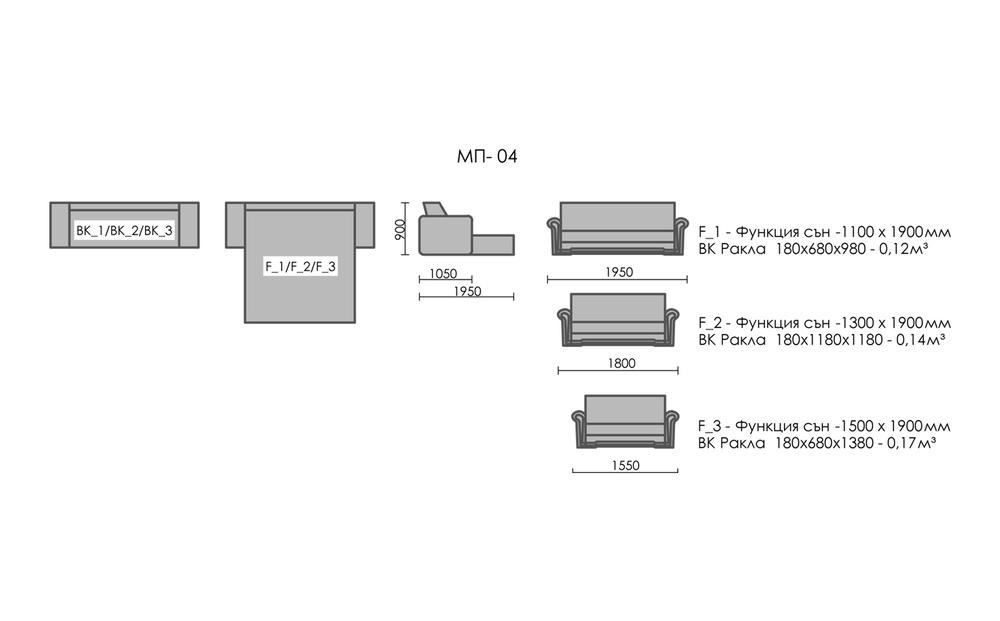Единичен диван МП - 04