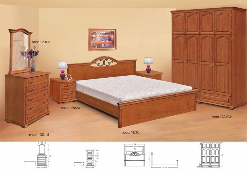 Спалня АВИС 1