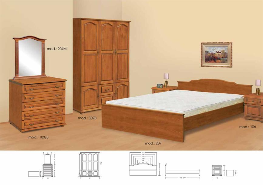 Спалня АВИС 15