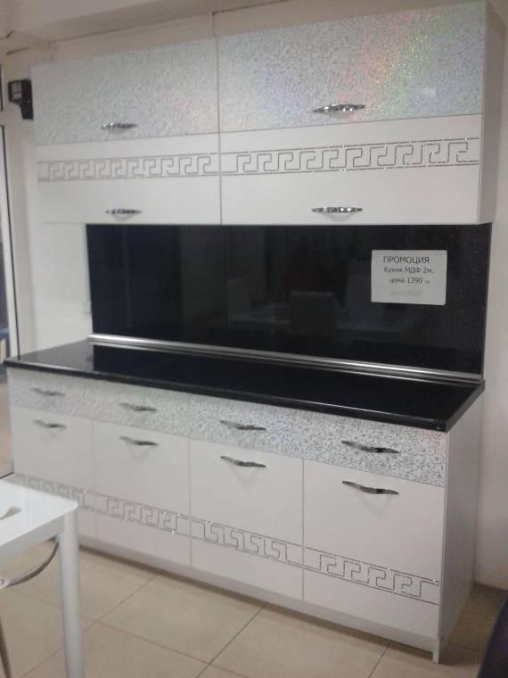 Кухня МДФ - 2М